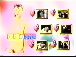 jpn vintage porn ERI free