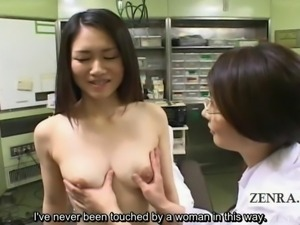 Subtitled ENF CMNF Japanese medical breast examination