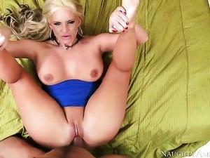 POV anal sex with busty MILF Phoenix Marie